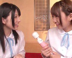 【レズ】美少女2人が仲良しエッチ♪「おしりにバイブ挿れてみて♥」