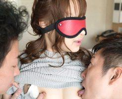 【ムータン 志戸哲也 女性向け】今までにない快感がどんどんワタシをエロくする!