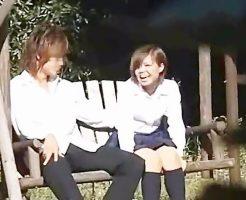 公園デート中の学生カップル。野外に興奮しながら手マンで彼女を気持ちよくしてあげる彼氏 女性向け無料アダルト動画